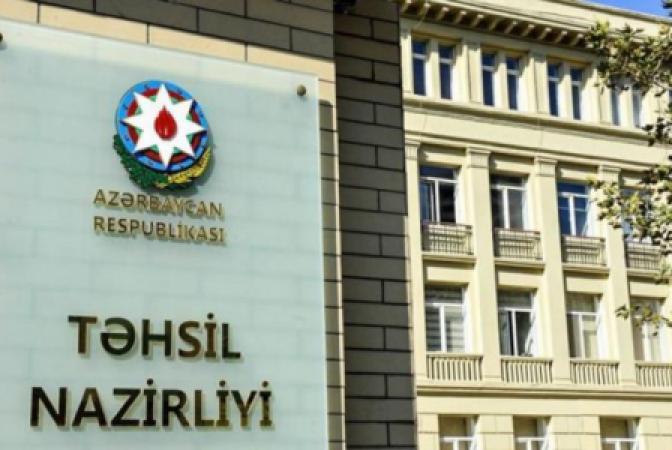 SON DƏQİQƏ: Təhsil Nazirliyi VACİB məlumat yayıb- Ilk həftələrdə...